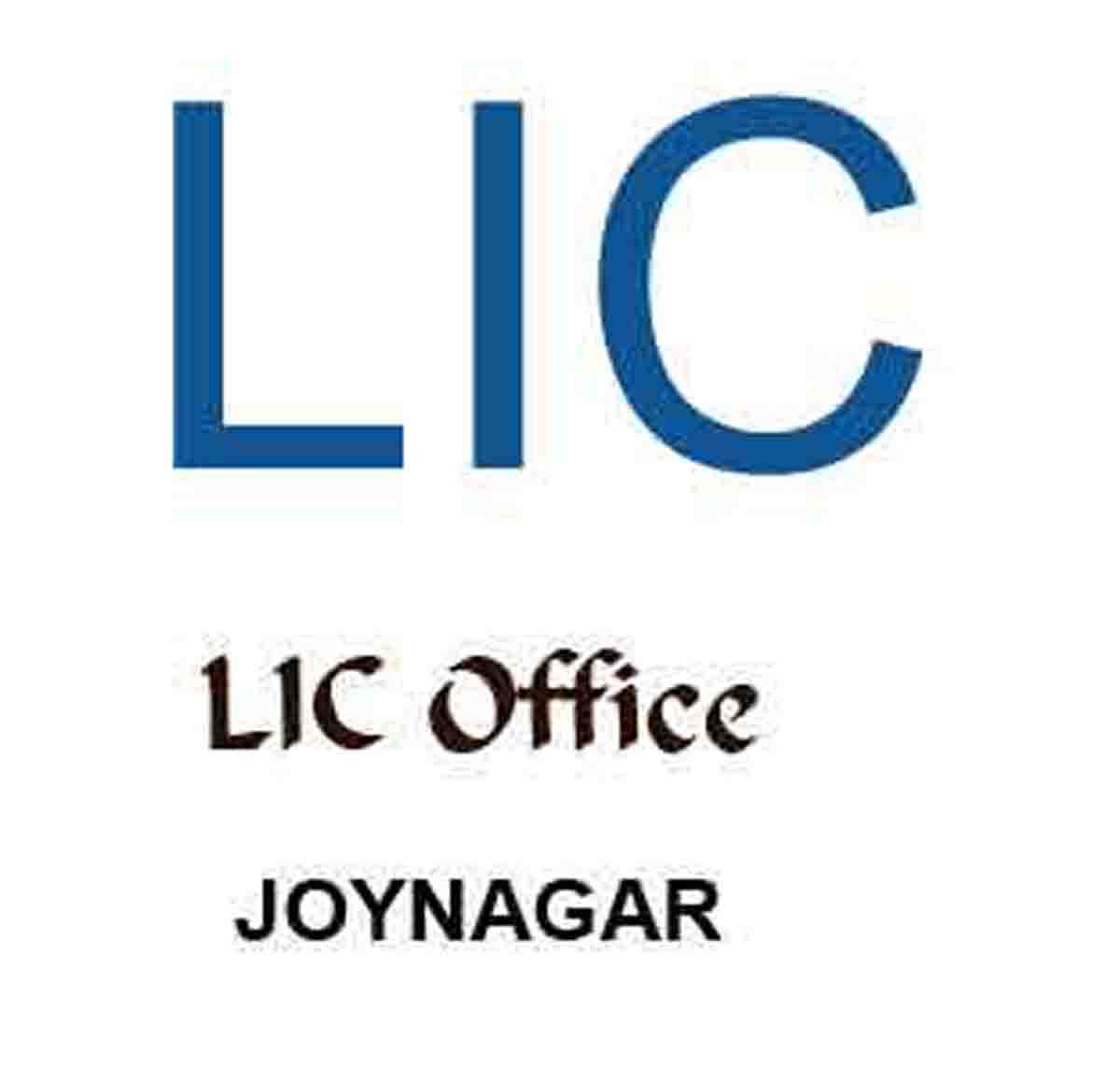 lic office joynagar