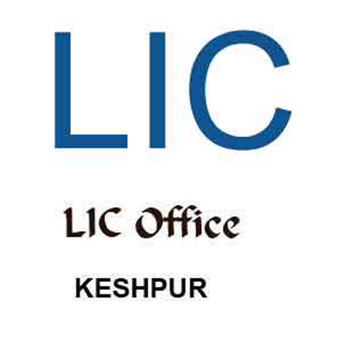 lic office keshpur