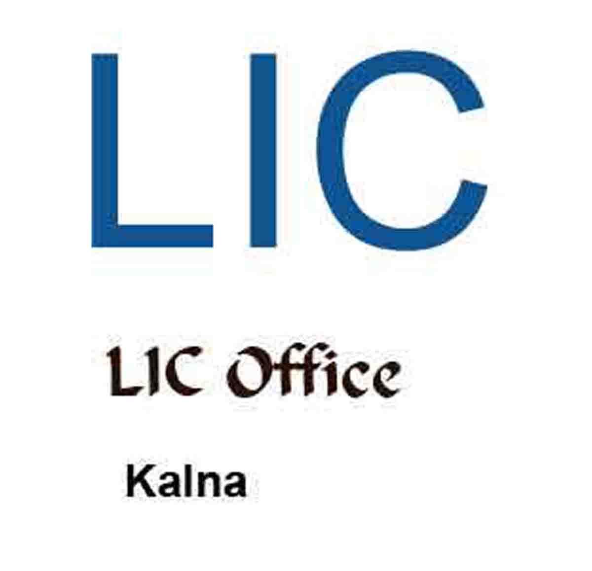lic office kalna