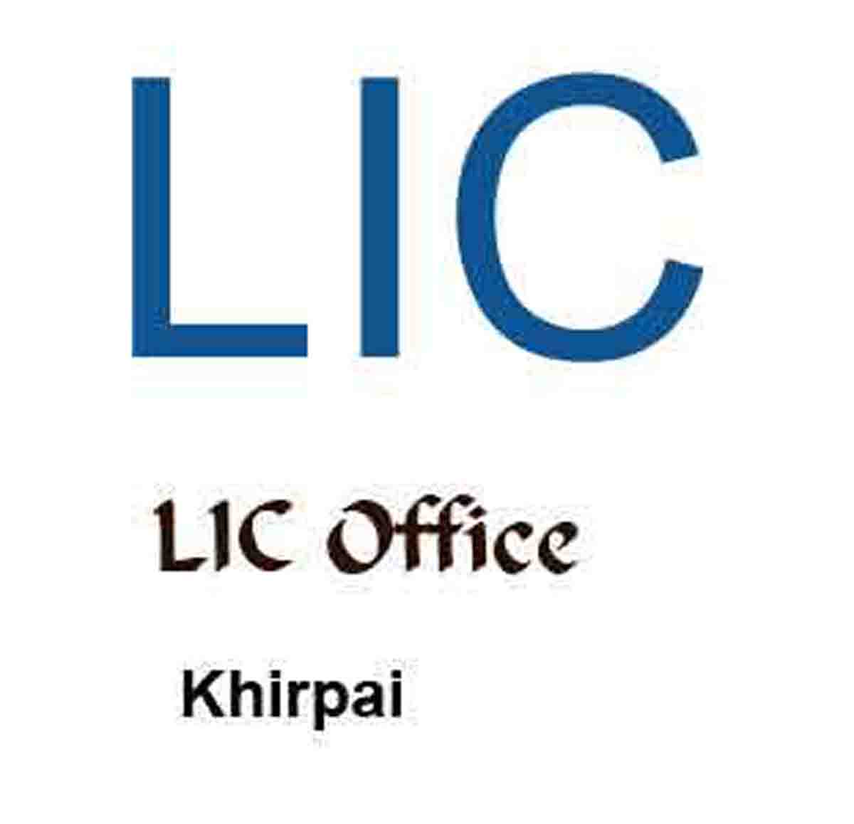 lic office khirpai