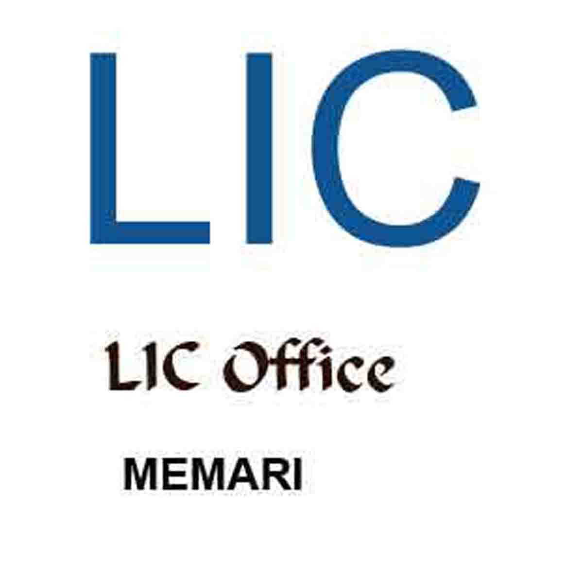 lic office memari