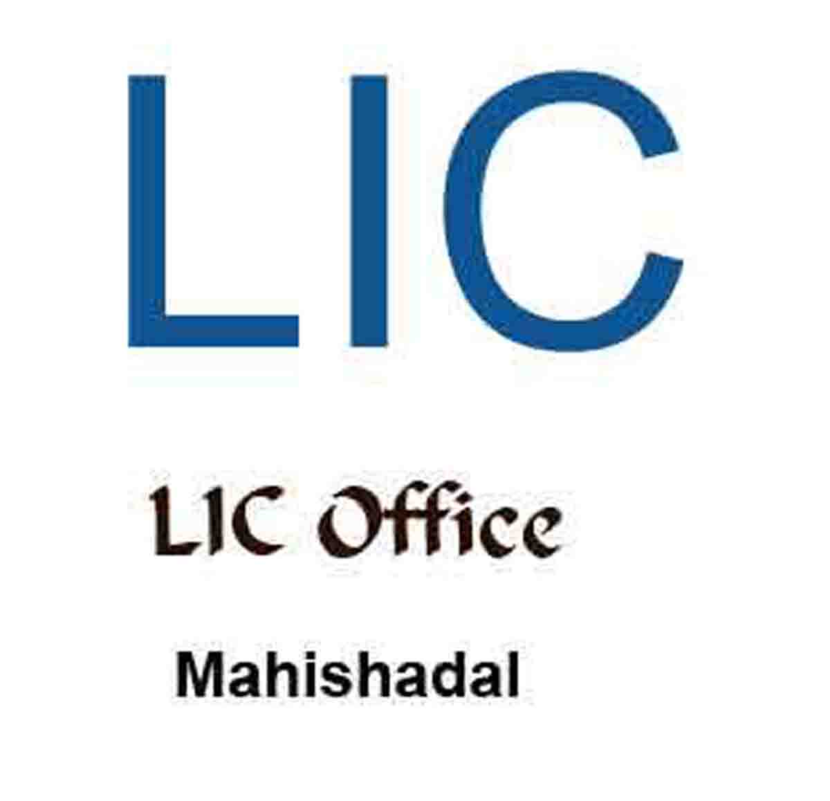 lic office mahishadal