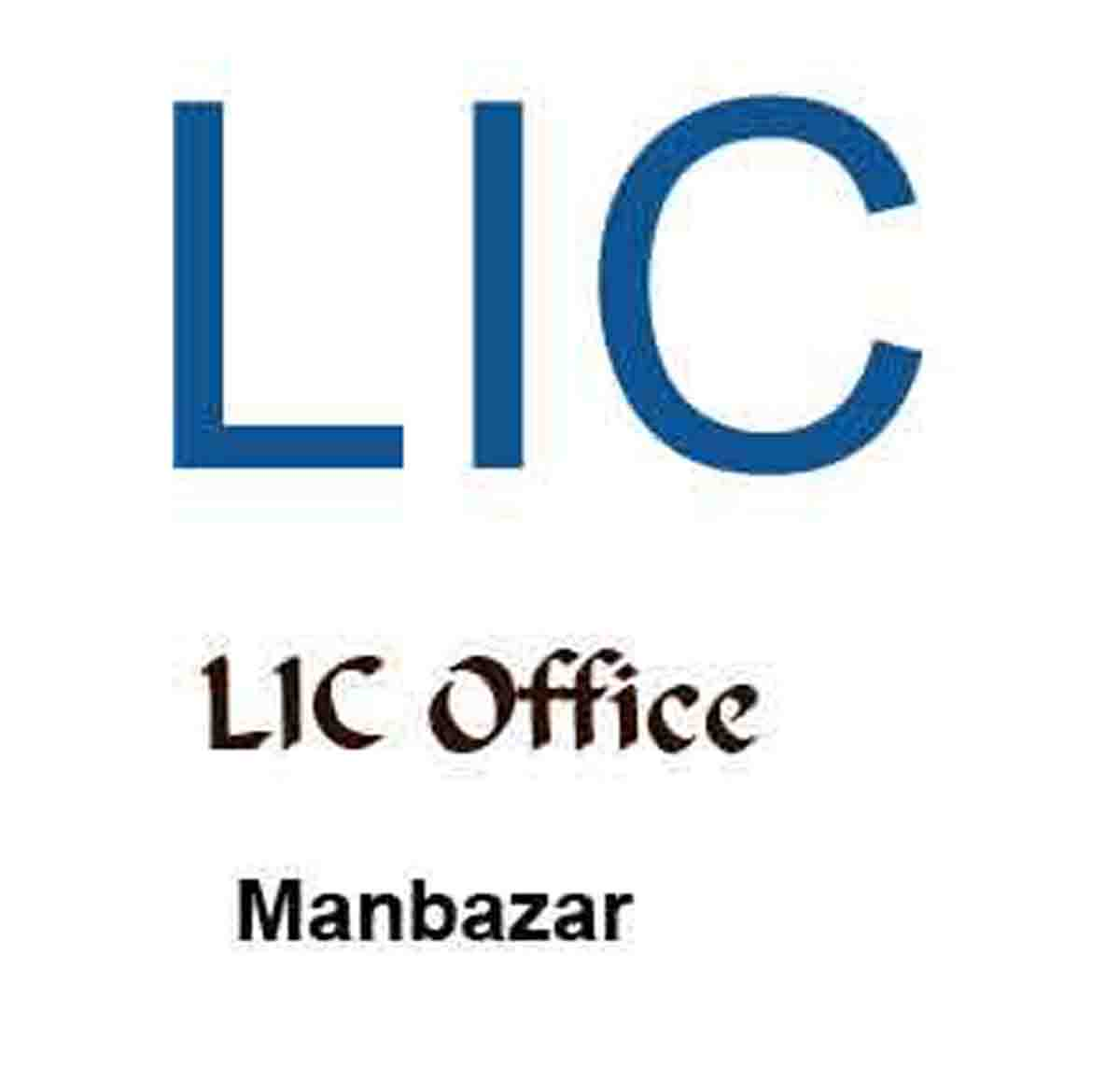 lic office manbazar