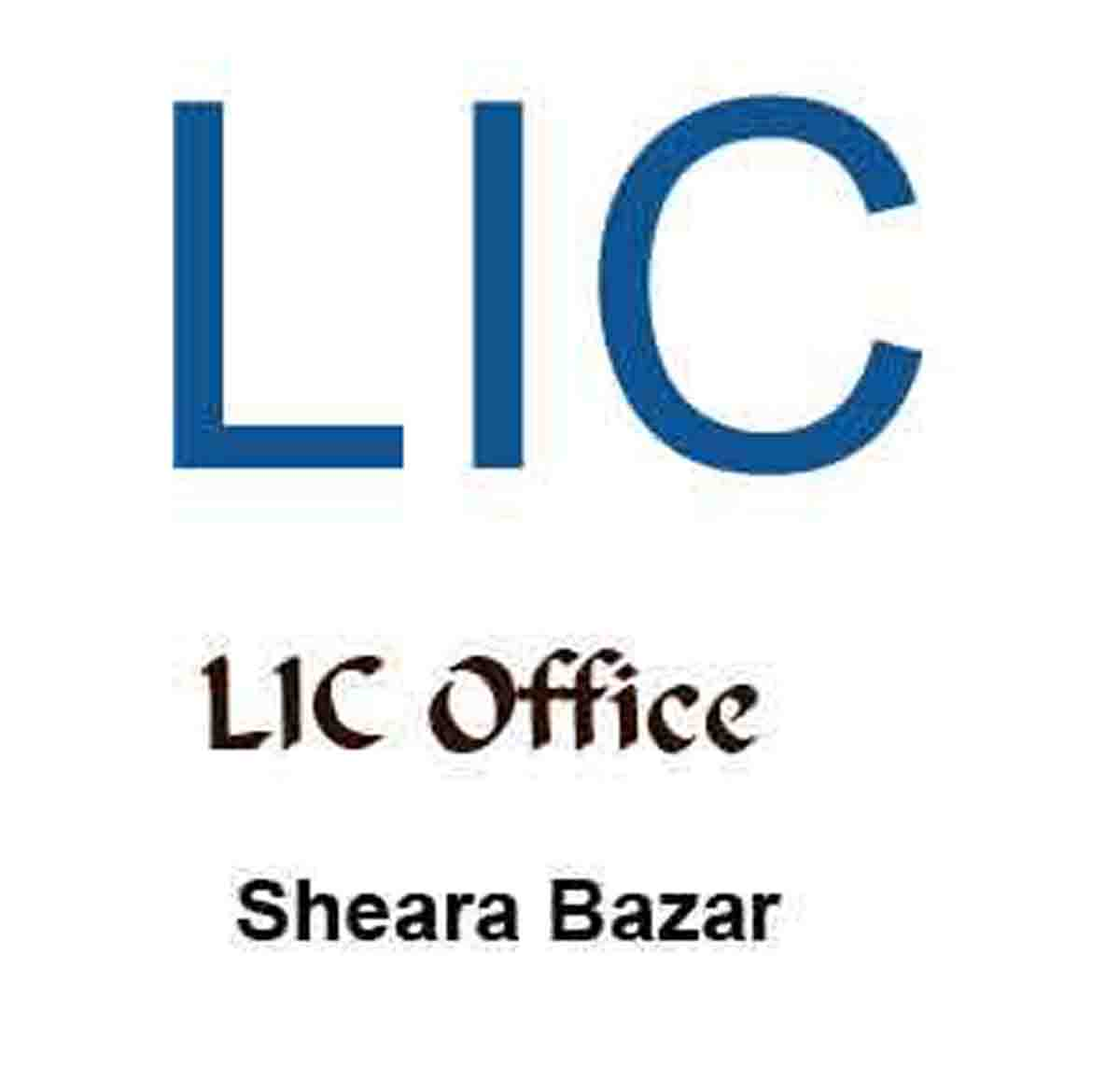lic office sheara bazar